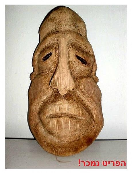 פסל עץ מגולף - פרצוף אדם - 1