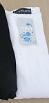 חולצת בסיס לבנה