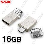 USB 16GB מבית SSK
