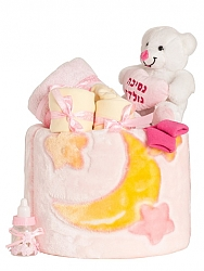 BABY ROY  מתנה לחורף