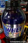"""פרו וואי חלבון מי גבינה (כשר) 2.27 ק""""ג - Pro Whey - Powertech"""