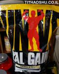 """יוניברסל ריל גיינר 3.176 ק""""ג -Real gainer Universal"""