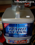 "הארד מאס גיינר 6.8 ק""ג - Hard Mass Gainer Inner Armour"