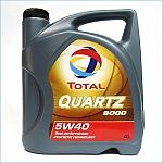 שמן מנוע TOTAL QUARTZ 9000 5W40