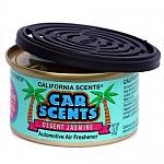 פחית ריח קליפורניה california scents