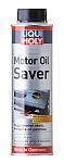 עוצר נזילות שמן – 54756 Motor Oil Saver