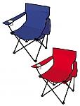 כיסא במאי מתקפל+נרתיק