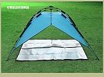 אוהל שלושה אנשים