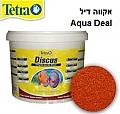 אקווה דיל - טטרה ביטס / דיסקוס דלי 10 ליטר - Tetra Bits Discus